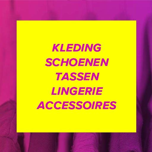 90593e0f048 Outlet designermerken - Kledinggroothandel | Brandsdistribution